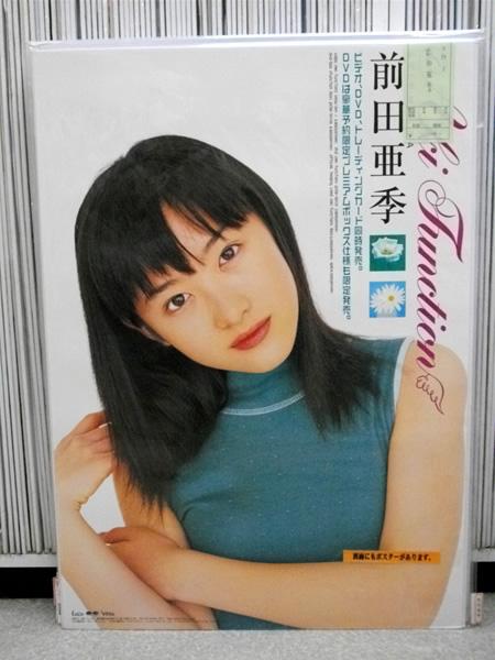 前田亜季の画像 p1_28